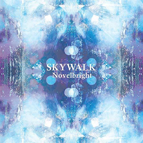 【CD】SKYWALK/Novelbright [EPM-10001] ノーベル...