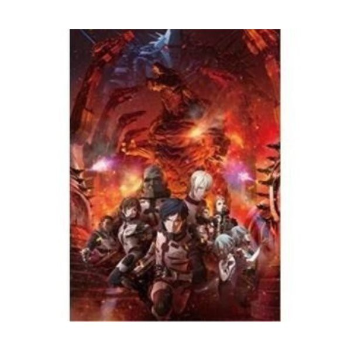 【予約】【Blu-ray】GODZILLA 決戦機動増殖都市 ...