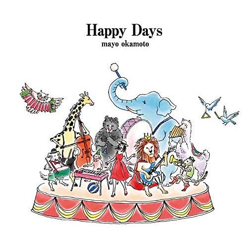 【CD】Happy Days/岡本真夜 [MUCD-1418] オカモト...
