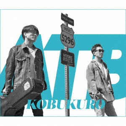 【CD】ALL TIME BEST 1998-2018(通常盤)/コブクロ...