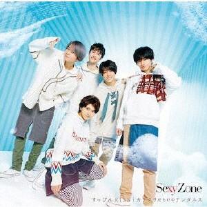 【予約】【CD】カラクリだらけのテンダネス/すっ...