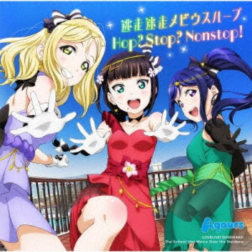 【CD】『ラブライブ!サンシャイン!!The School Id...
