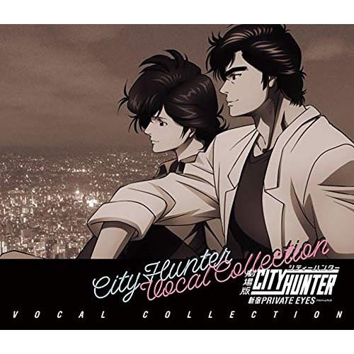 【CD】劇場版シティーハンター <新宿プライベー...