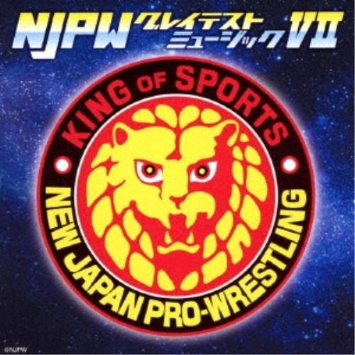 【CD】新日本プロレスリング NJPWグレイテストミ...