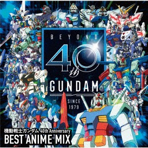 【CD】機動戦士ガンダム 40th Anniversary BEST A...