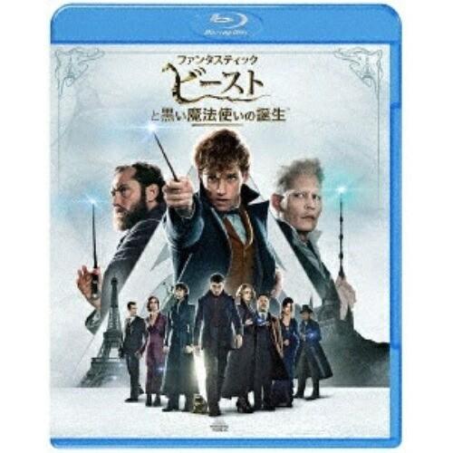 【予約】【Blu-ray】ファンタスティック・ビース...
