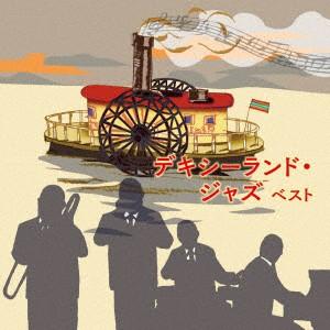 【CD】デキシーランド・ジャズ ベスト キング・ベ...