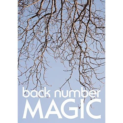 【予約】【CD】MAGIC(初回限定盤B)(DVD付)/back n...