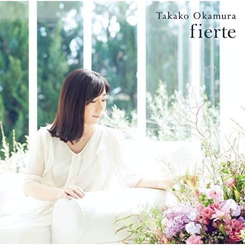 【予約要確認】【CD】fierte/岡村孝子 [YCCW-1036...