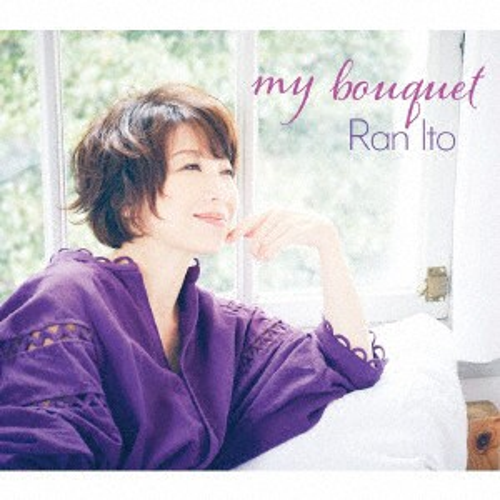 【CD】My Bouquet/伊藤蘭 [MHCL-30600] イトウ ラ...
