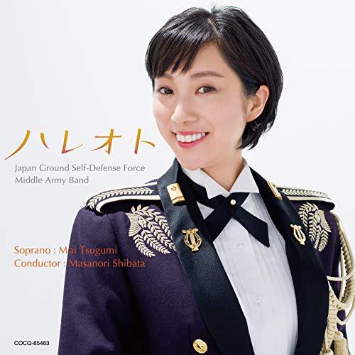 【CD】ハレオト〜こころが晴れるうた/鶫真衣 [COC...