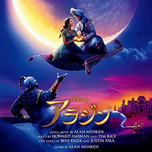 【CD】アラジン オリジナル・サウンドトラック 日...