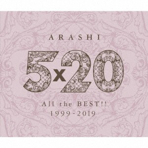 【CD】5×20 All the BEST!! 1999-2019(通常盤)/...