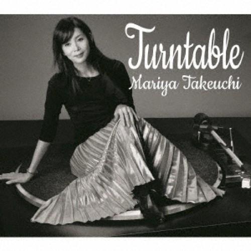 【CD】Turntable/竹内まりや [WPCL-13077] タケウ...