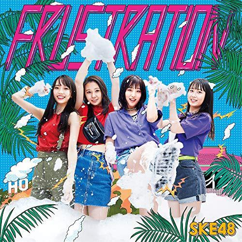 【予約要確認】【CD】FRUSTRATION(TYPE-D)(初回生...