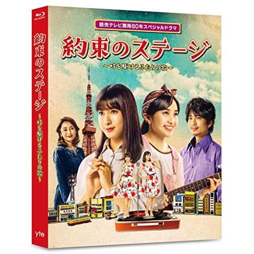 【Blu-ray】読売テレビ開局60年スペシャルドラマ...