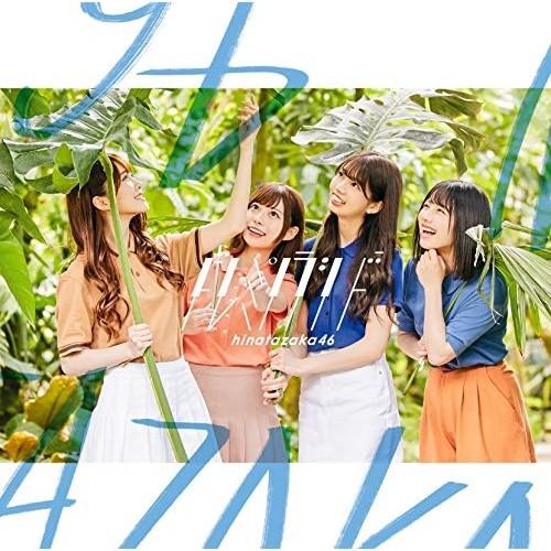 【予約】【CD】ドレミソラシド(TYPE-B)(Blu-ray D...