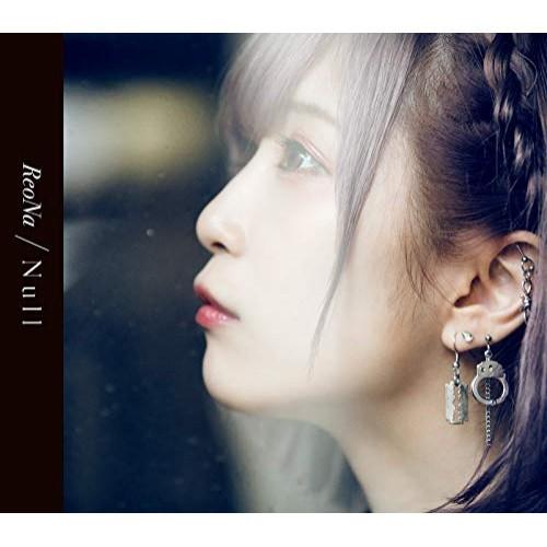 【予約要確認】【CD】Null/ReoNa [VVCL-1489] レ...