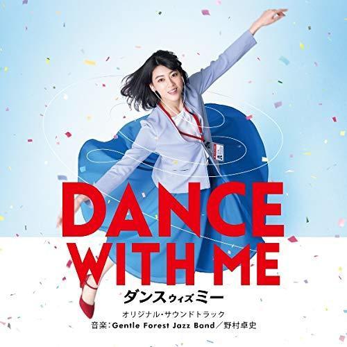 【CD】ダンスウィズミー/サントラ [WPCL-13082]