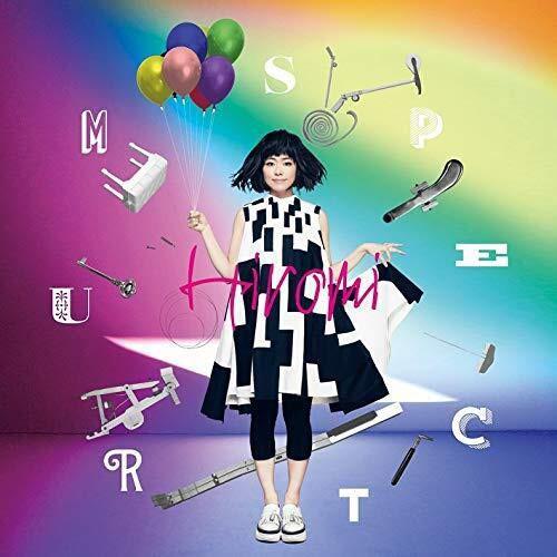 【CD】Spectrum(初回限定盤)/上原ひろみ [UCCO-80...