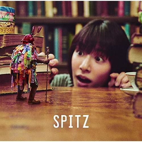 【CD】見っけ(通常盤)/スピッツ [UPCH-2194] スピ...