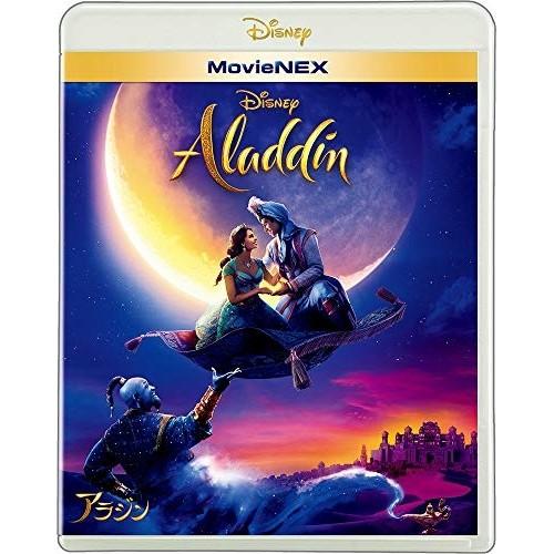 【Blu-ray】アラジン MovieNEX ブルーレイ+DVDセ...