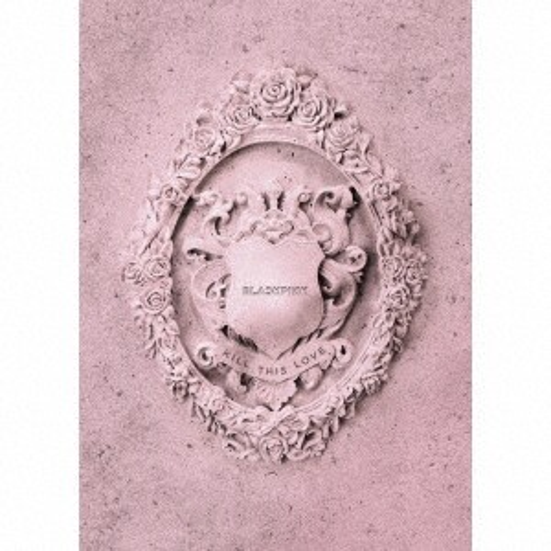 【CD】KILL THIS LOVE -JP Ver.-(初回限定盤(PINK...