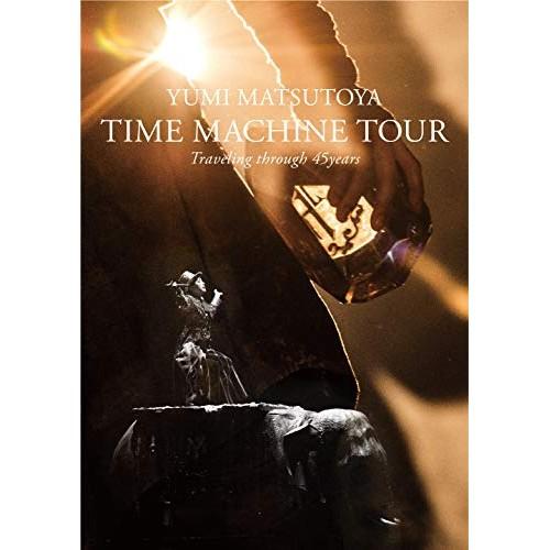 【予約要確認】【Blu-ray】TIME MACHINE TOUR Tra...