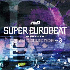【CD】SUPER EUROBEAT presents 頭文字[イニシャ...