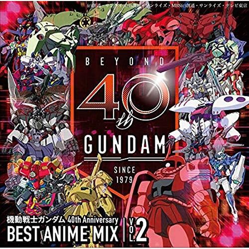 【CD】機動戦士ガンダム 40th Anniversary BEST A...