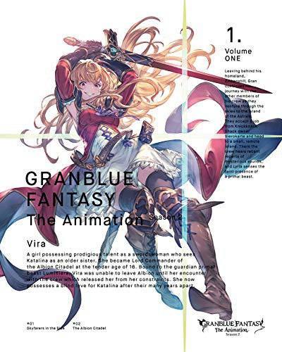 【DVD】GRANBLUE FANTASY The Animation Season 2...