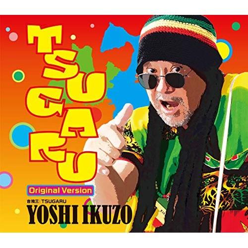 【予約要確認】【CD】TSUGARU<オリジナルバージ...