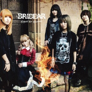 【CD】Expose Your Emotions/BRIDEAR [AVCD-96393...