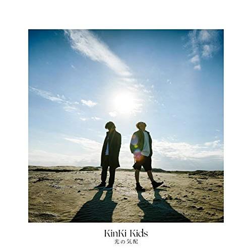 【CD】光の気配(通常盤)/KinKi Kids [JECN-579] ...