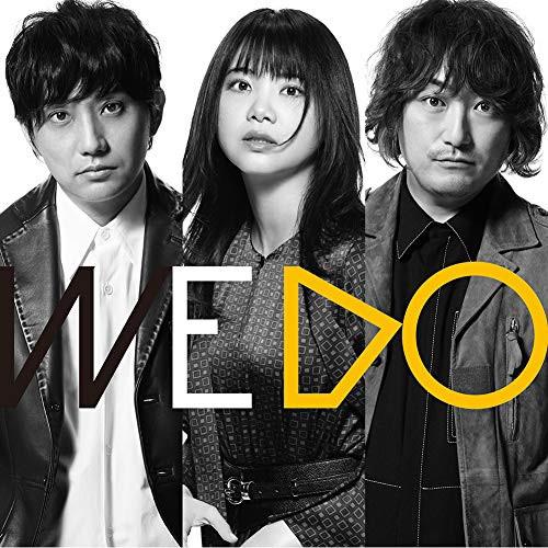【予約】【CD】WE DO(初回生産限定盤)/いきものが...