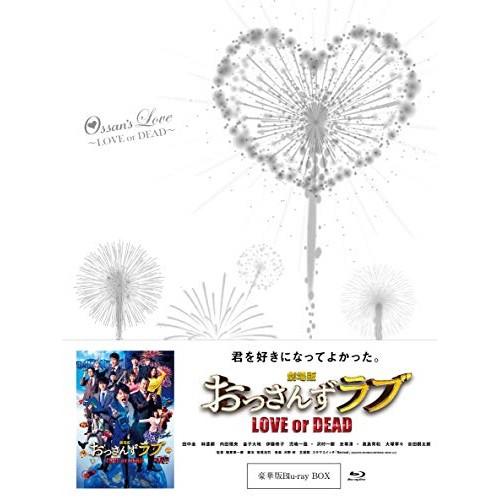 【予約】【Blu-ray】劇場版おっさんずラブ Blu-ra...