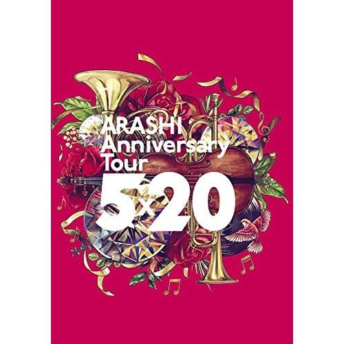 【DVD】ARASHI Anniversary Tour 5×20(通常盤)/...