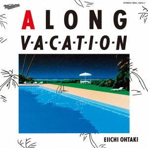 【予約】【CD】A LONG VACATION 40th Anniversary...