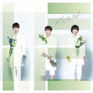 【CD】ビューティフル/チンチャうまっか/カナリヤ...