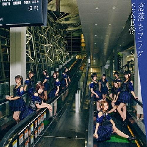 【予約要確認】【CD】恋落ちフラグ(Type-C)(初回...