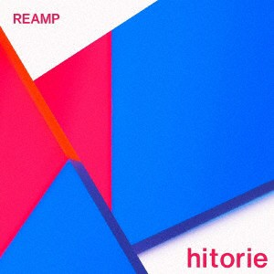 【CD】REAMP/ヒトリエ [AICL-4012]
