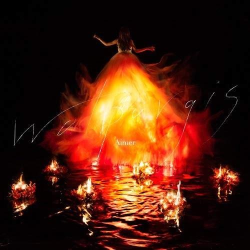 【CD】Walpurgis(通常版)/Aimer [SECL-2669] エメ...