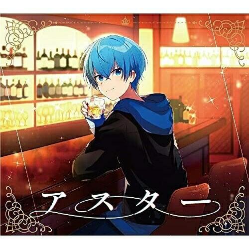 【CD】アスター(初回限定盤)(DVD付)/ころん [STPR...
