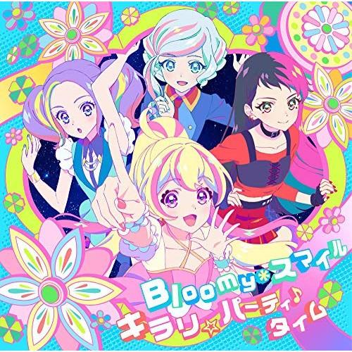 【CD】テレビ番組『アイカツプラネット!』OP/EDテ...