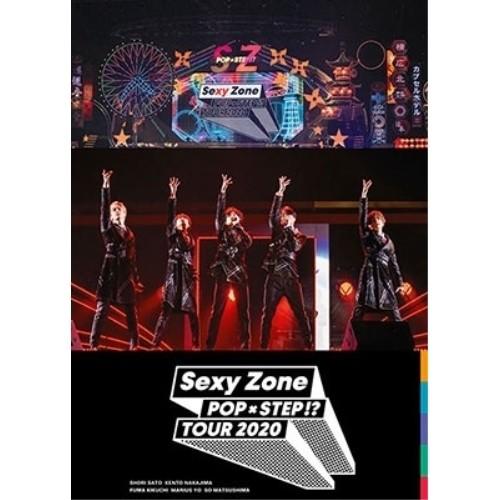 【予約】【DVD】Sexy Zone POPxSTEP!? TOUR 2020(...