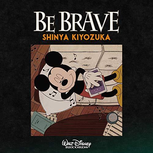 CD / 清塚信也 / BE BRAVE (通常盤)