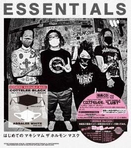 【CD】はじめての マキシマム ザ ホルモン マスク...