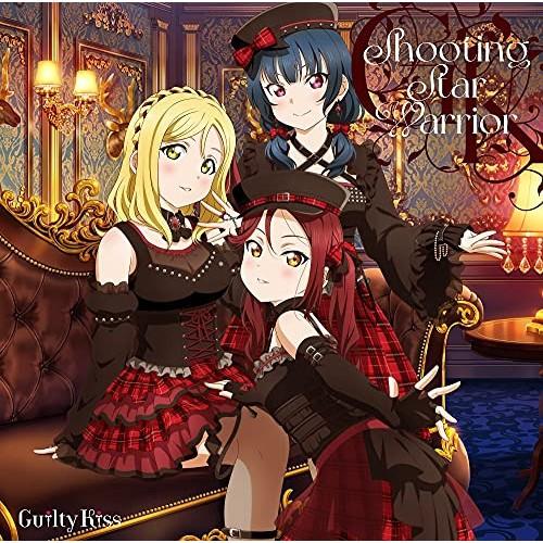 (発売後取り寄せ)【CD】『ラブライブ!サンシャイ...