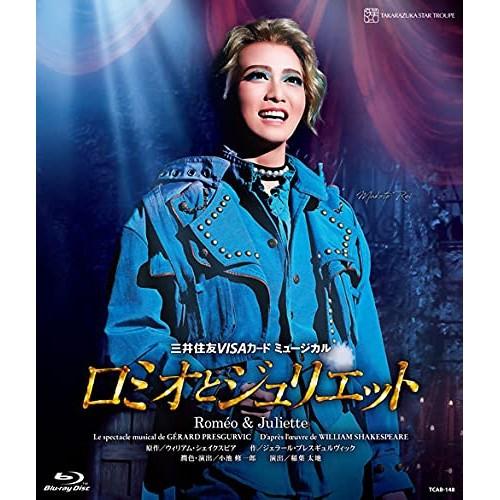 【Blu-ray】星組宝塚大劇場公演『ロミオとジュリ...