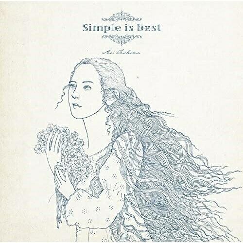 【CD】Simple is best(通常盤)/手嶌葵 [VICL-6550...